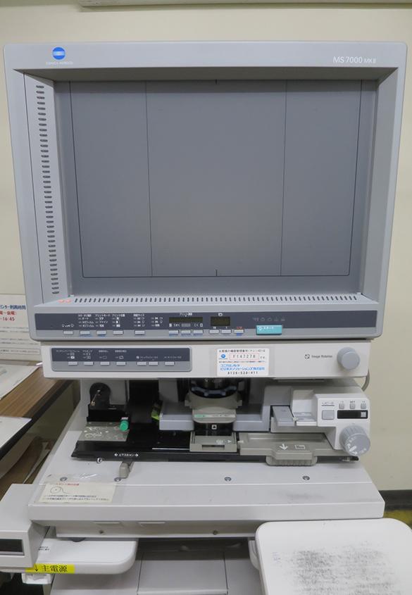 (写真2)マイクロリーダー | マイクロフィルム のお話 - 京都大学図書館資料保存ワークショップ | 活版印刷研究所