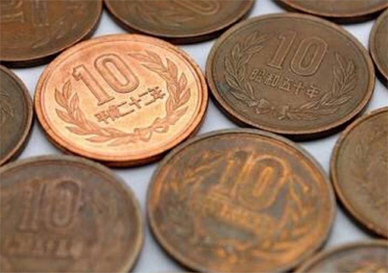 10円玉の酸化 | 金インキの酸化 『 変褪色現象 』 - 三星インキ株式会社 | 活版印刷研究所