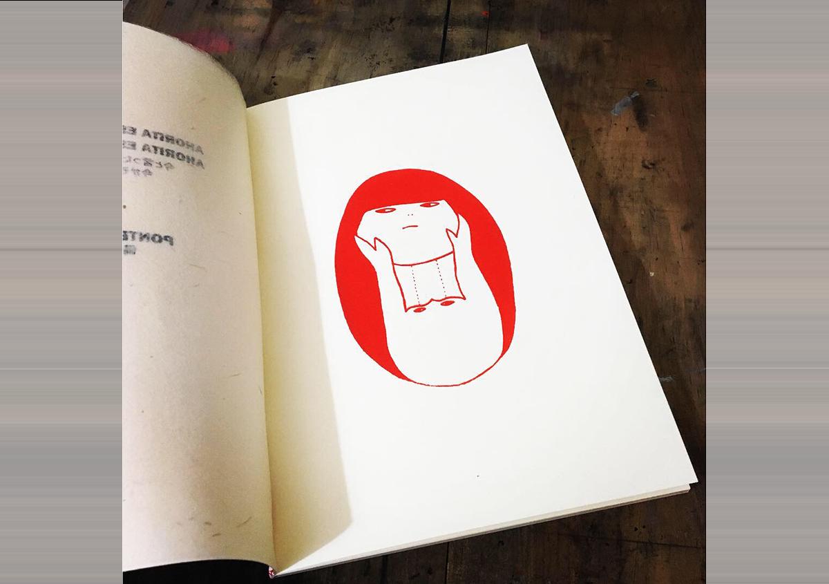 写真13 | ノートをいちから作ること。 - アミリョウコ | 活版印刷研究所