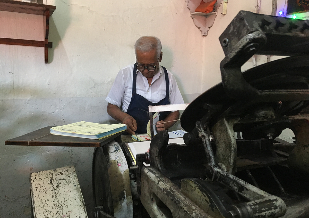 写真5 | ノートをいちから作ること。 - アミリョウコ | 活版印刷研究所