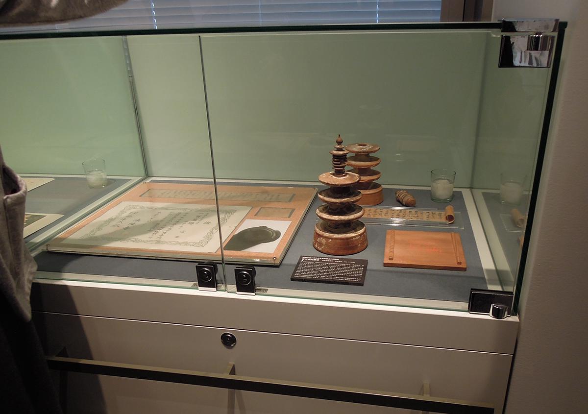 (写真3)百万塔陀羅尼 | 株式会社モリサワへ行って来ました! - 京都大学図書館資料保存ワークショップ | 活版印刷研究所