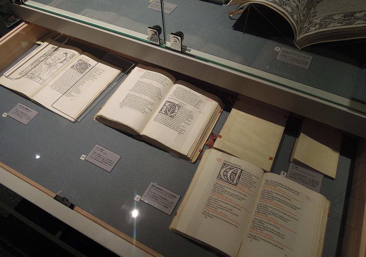 (写真6)ケルムスコットプレスの本 | 株式会社モリサワへ行って来ました! - 京都大学図書館資料保存ワークショップ | 活版印刷研究所