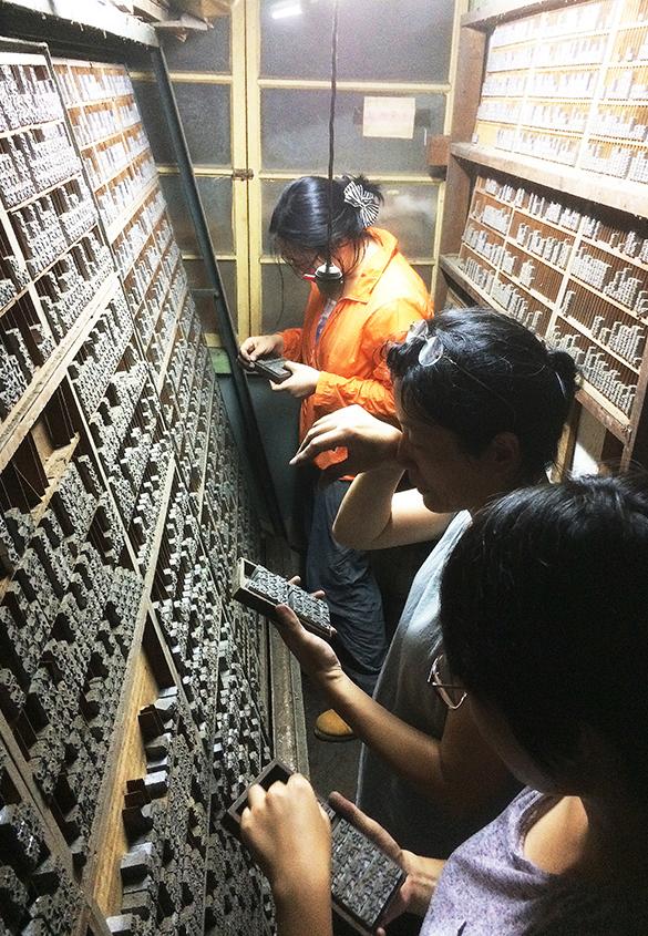活字棚から初号サイズの活字を探し出す作業 | 失われた台湾の書体を探す「書体の成り立ち」 - Miki Wang | 活版印刷研究所