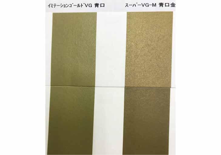 左部:イミテーションゴールドインキ 右部:真鍮粉使用インキ 上部:非テスト部 下部:変褪色テスト後 | 印刷と変褪色のメカニズム - 三星インキ株式会社 | 活版印刷研究所