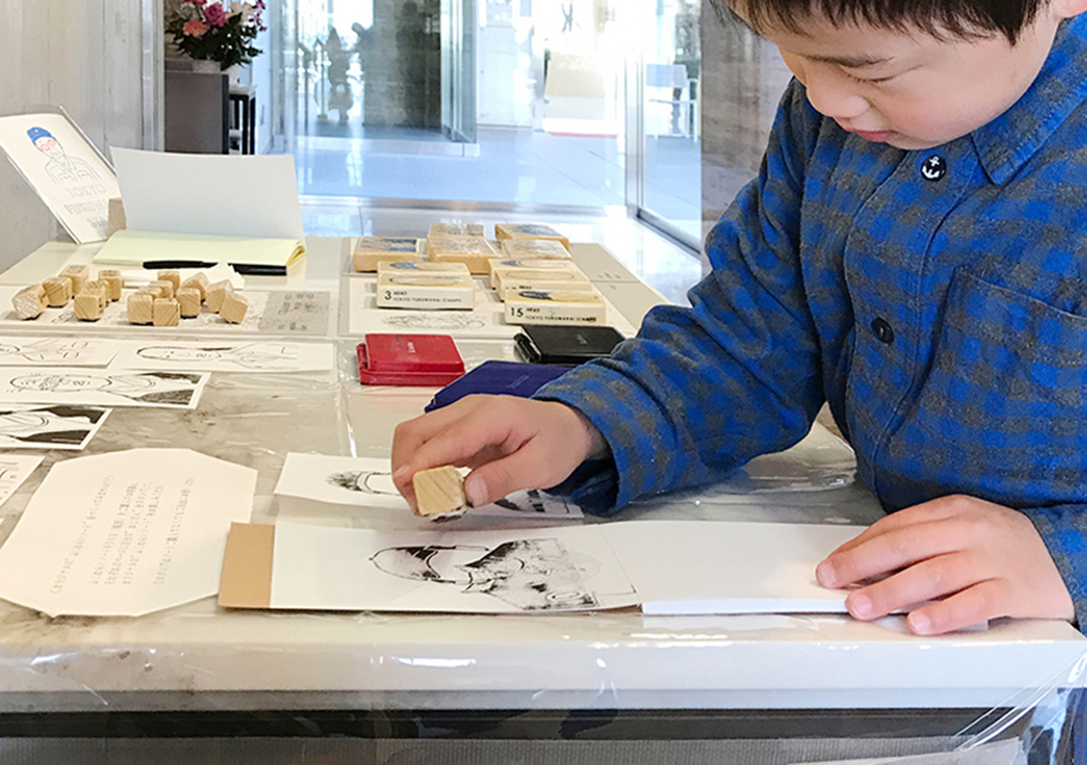 (写真16) | スタンプアート作品集「TOKYO SALARYMAN STAMP」(大嶋奈都子)の世界 - 生田信一(ファーインク) | 活版印刷研究所
