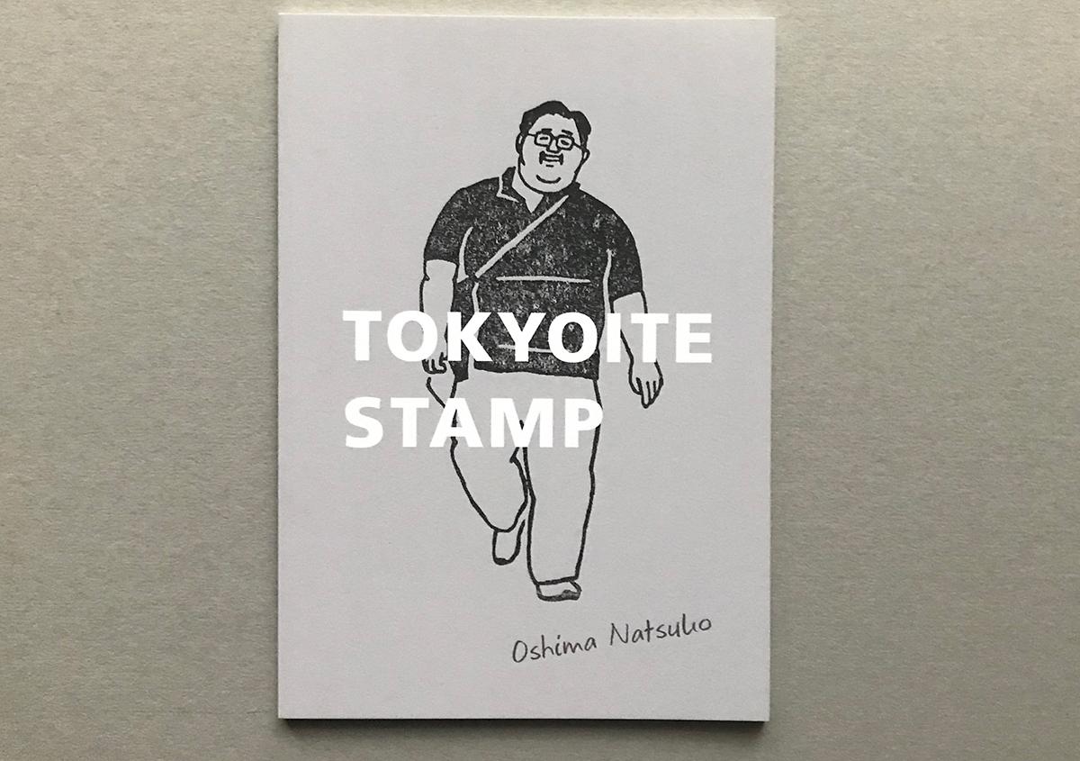 (写真8) | スタンプアート作品集「TOKYO SALARYMAN STAMP」(大嶋奈都子)の世界 - 生田信一(ファーインク) | 活版印刷研究所