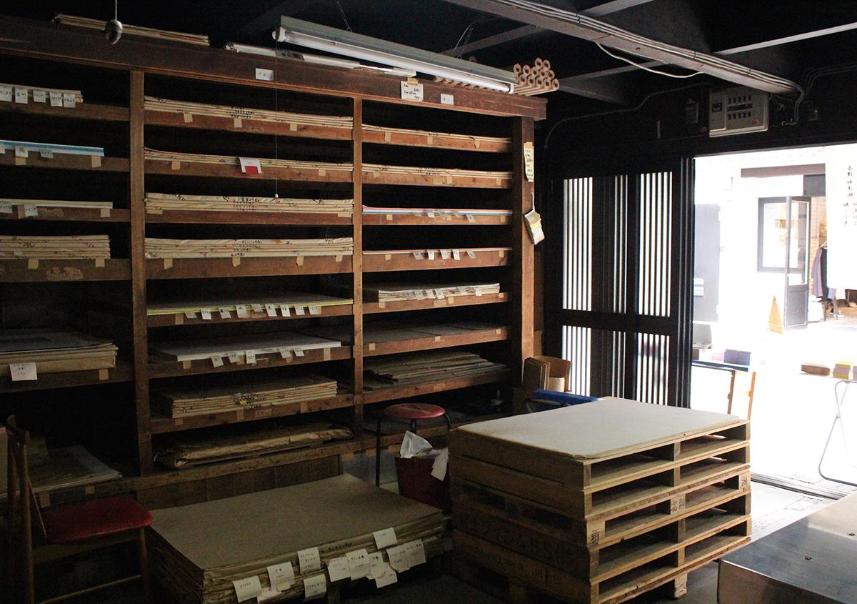 写真3 | 頼もしい昔ながらの紙屋さんへ 都産紙 みやこさんし - 白須美紀 | 活版印刷研究所