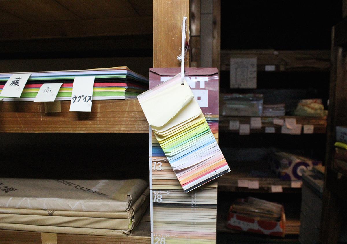 写真4 | 頼もしい昔ながらの紙屋さんへ 都産紙 みやこさんし - 白須美紀 | 活版印刷研究所