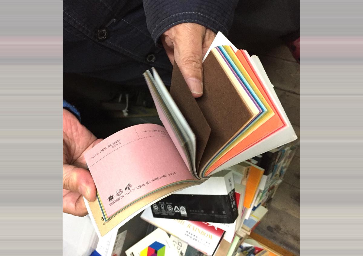 写真7 | 頼もしい昔ながらの紙屋さんへ 都産紙 みやこさんし - 白須美紀 | 活版印刷研究所