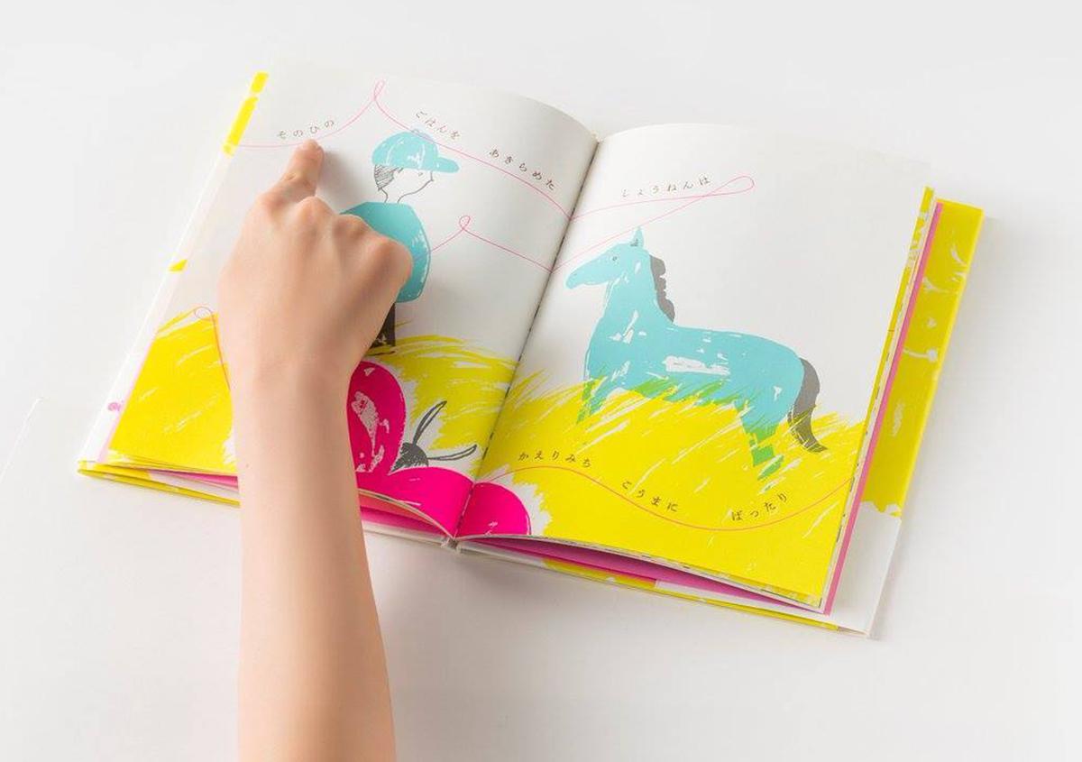 (写真3)絵本『ちょうちょうなんなん』井上奈奈 作、あかね書房。 | 絵本『ちょうちょうなんなん』から派生した『a Butterfly Effect』展 - TOPICS | 活版印刷研究所