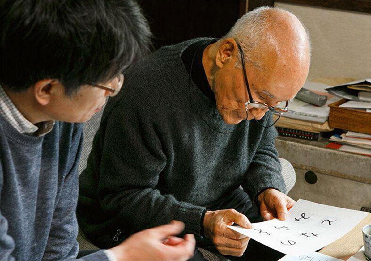 書籍『本をつくる』と和紙表紙特装本『私たちの文字』