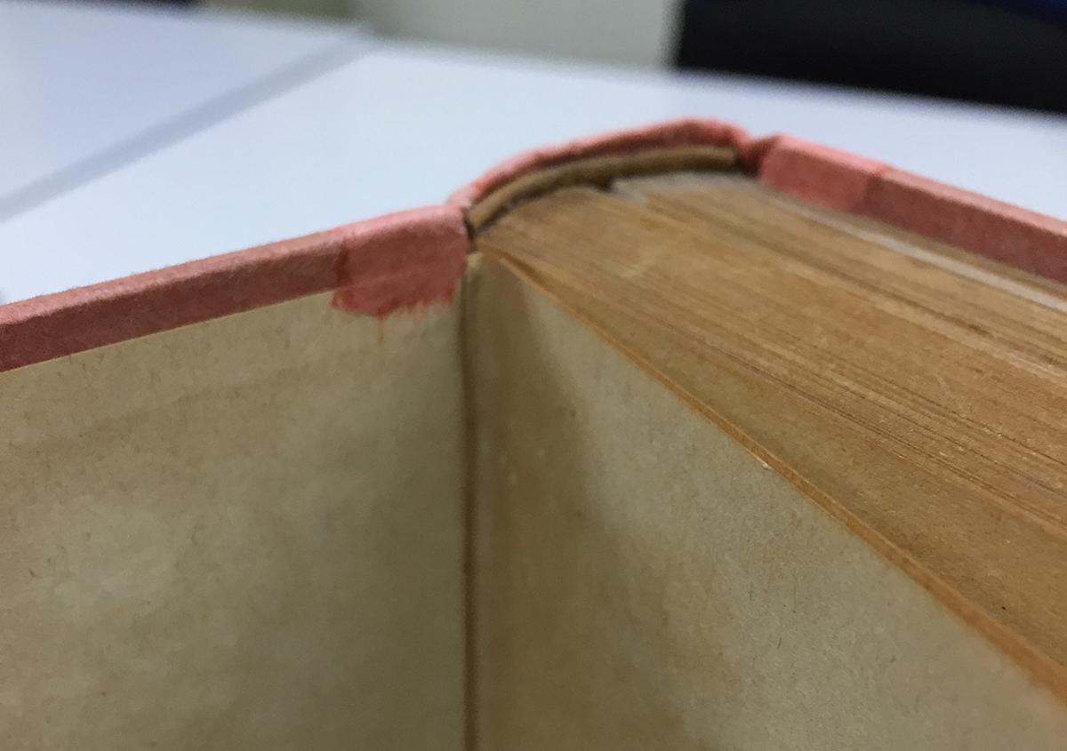修理本④_修理箇所1 | どこを直したの? - 京都大学図書館資料保存ワークショップ | 活版印刷研究所