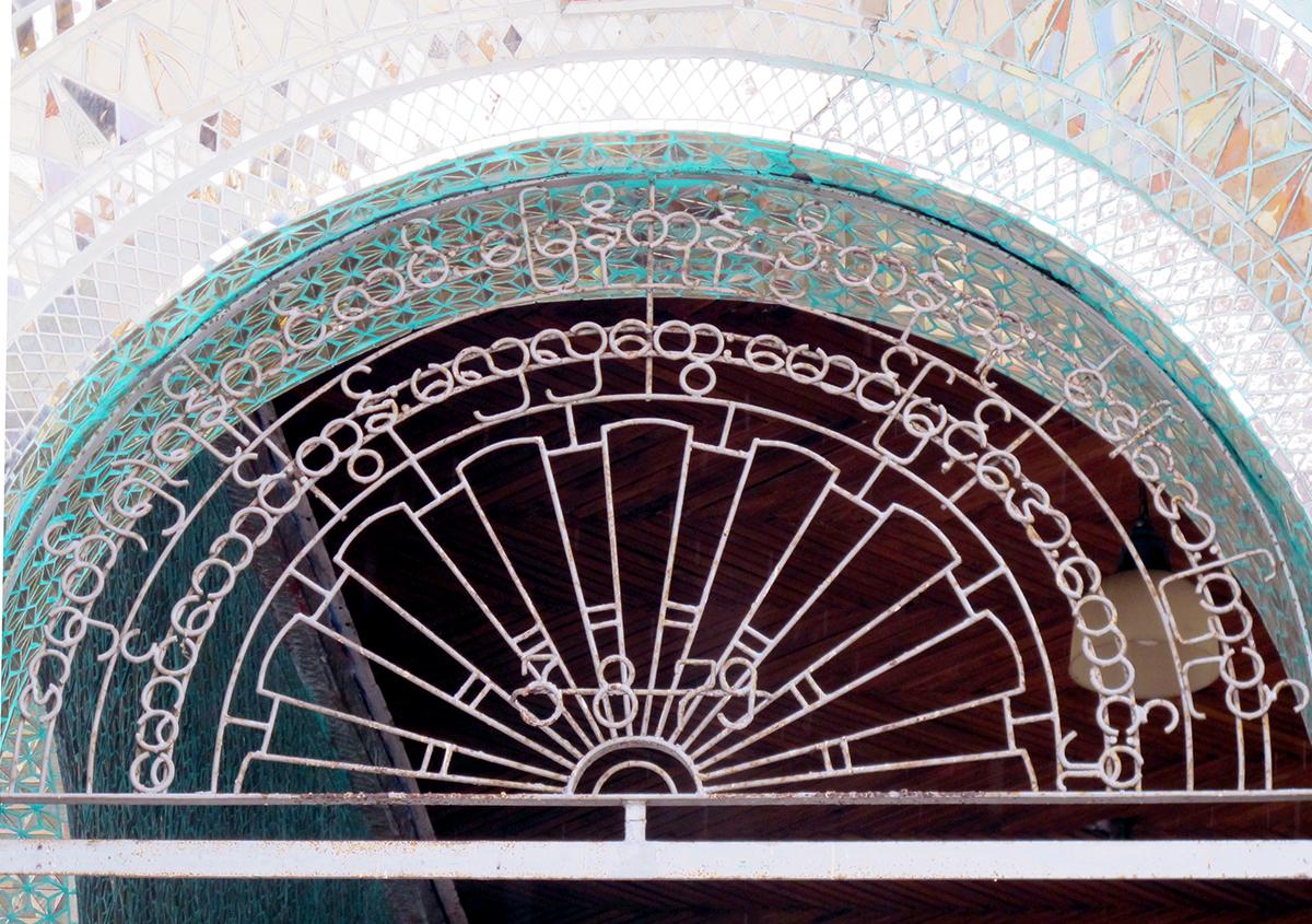 (写真1) | 街の言葉 - 白石奈都子 | 活版印刷研究所