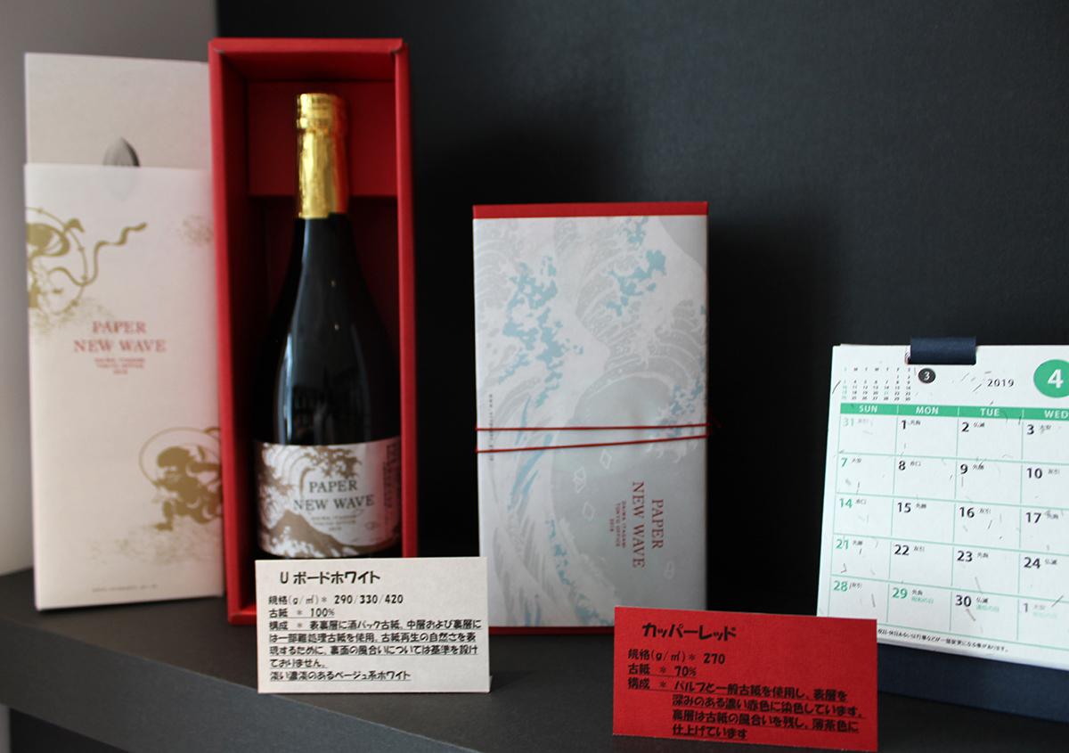 (写真11) | 大和板紙 東京営業所 ショールームが開設されました - 生田信一(ファーインク) | 活版印刷研究所