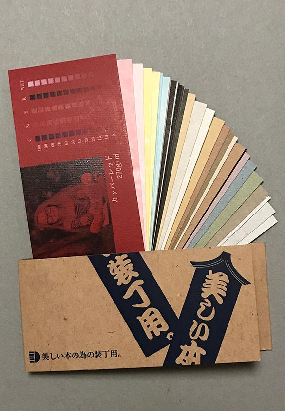 (写真12) | 大和板紙 東京営業所 ショールームが開設されました - 生田信一(ファーインク) | 活版印刷研究所