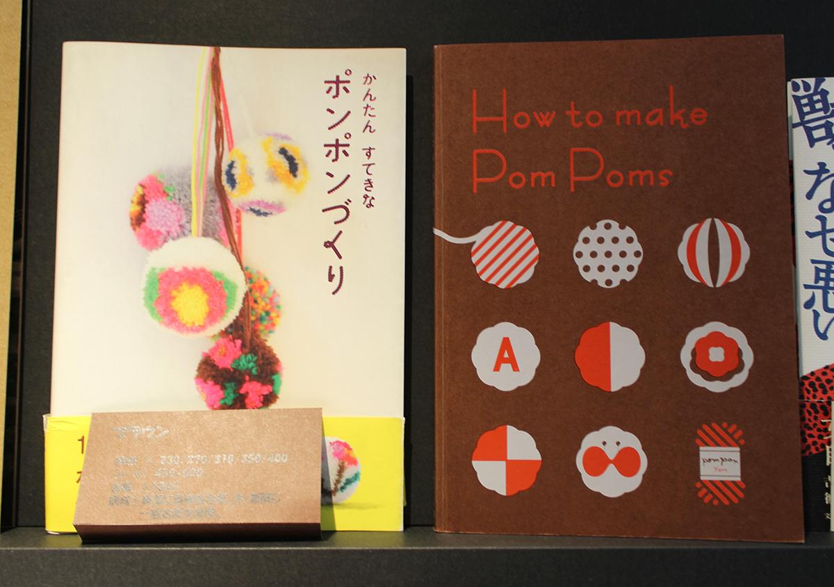 (写真16) | 大和板紙 東京営業所 ショールームが開設されました - 生田信一(ファーインク) | 活版印刷研究所