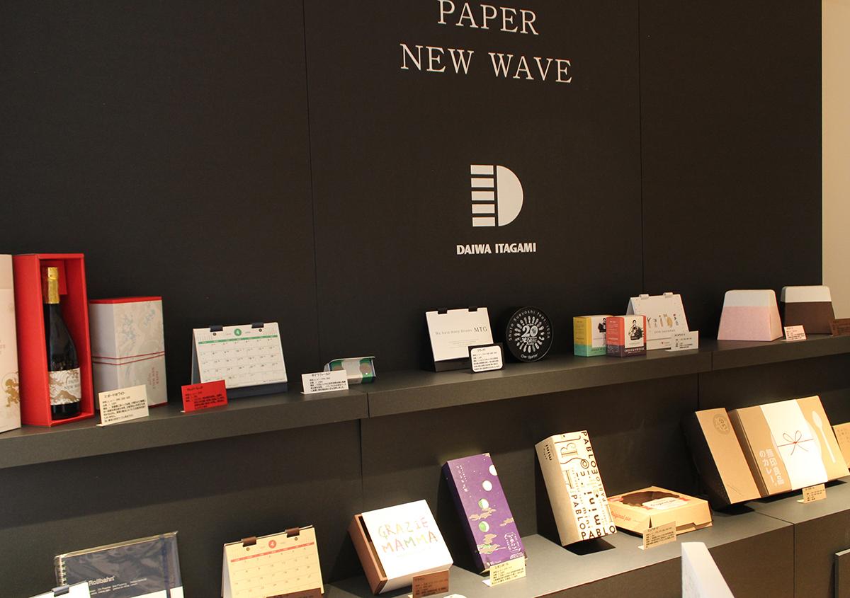 (写真2) | 大和板紙 東京営業所 ショールームが開設されました - 生田信一(ファーインク) | 活版印刷研究所