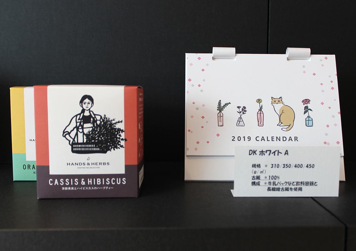 (写真20) | 大和板紙 東京営業所 ショールームが開設されました - 生田信一(ファーインク) | 活版印刷研究所