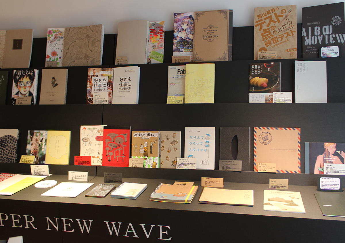 (写真3) | 大和板紙 東京営業所 ショールームが開設されました - 生田信一(ファーインク) | 活版印刷研究所