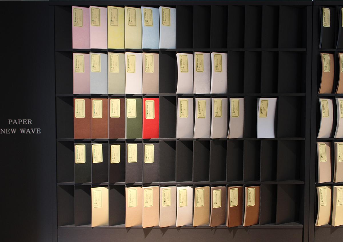 (写真4) | 大和板紙 東京営業所 ショールームが開設されました - 生田信一(ファーインク) | 活版印刷研究所