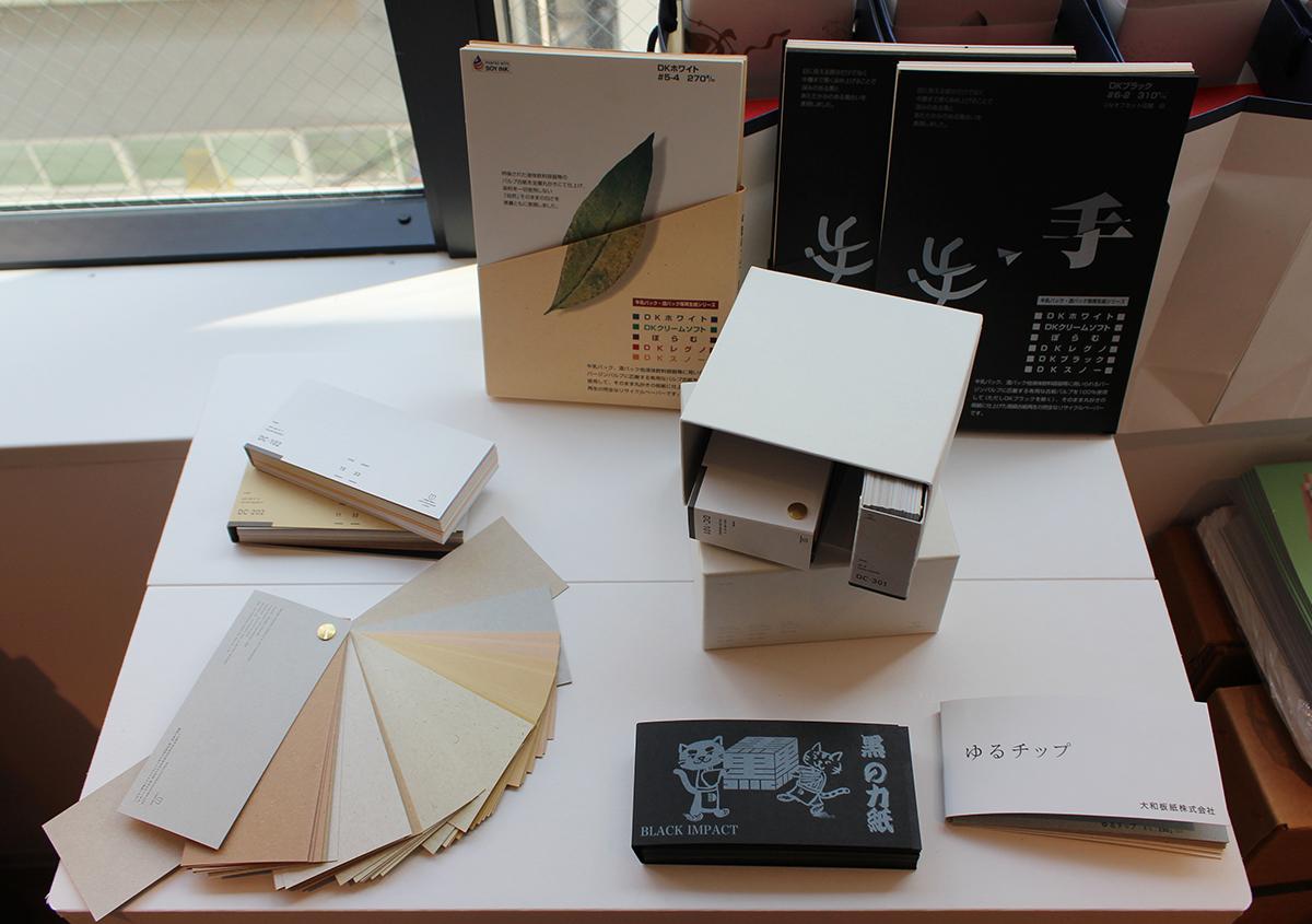 (写真5) | 大和板紙 東京営業所 ショールームが開設されました - 生田信一(ファーインク) | 活版印刷研究所