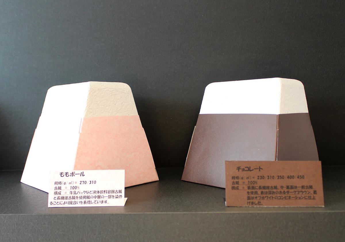 (写真6) | 大和板紙 東京営業所 ショールームが開設されました - 生田信一(ファーインク) | 活版印刷研究所