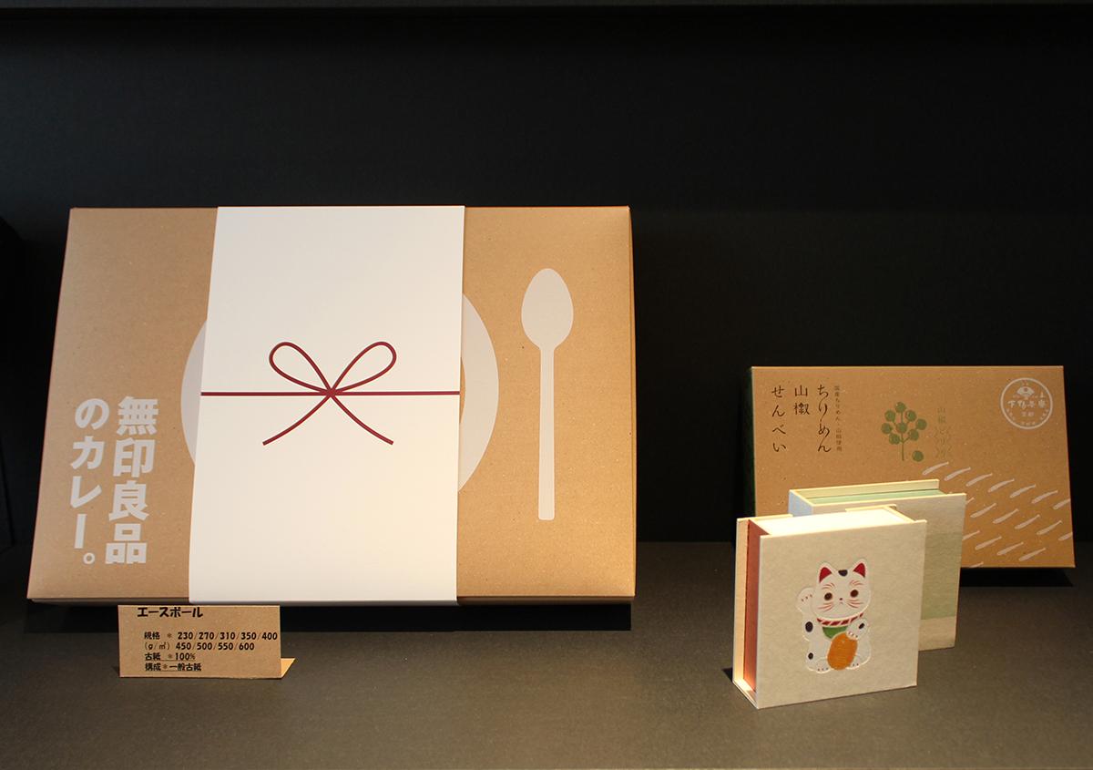 (写真8) | 大和板紙 東京営業所 ショールームが開設されました - 生田信一(ファーインク) | 活版印刷研究所