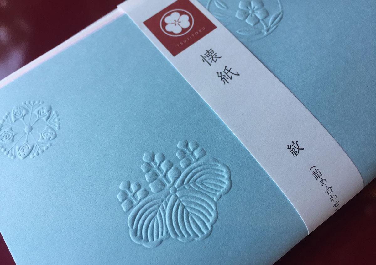 写真1 | 専門店で懐紙の奥深さに触れる 京都 辻徳 - 白須美紀 | 活版印刷研究所