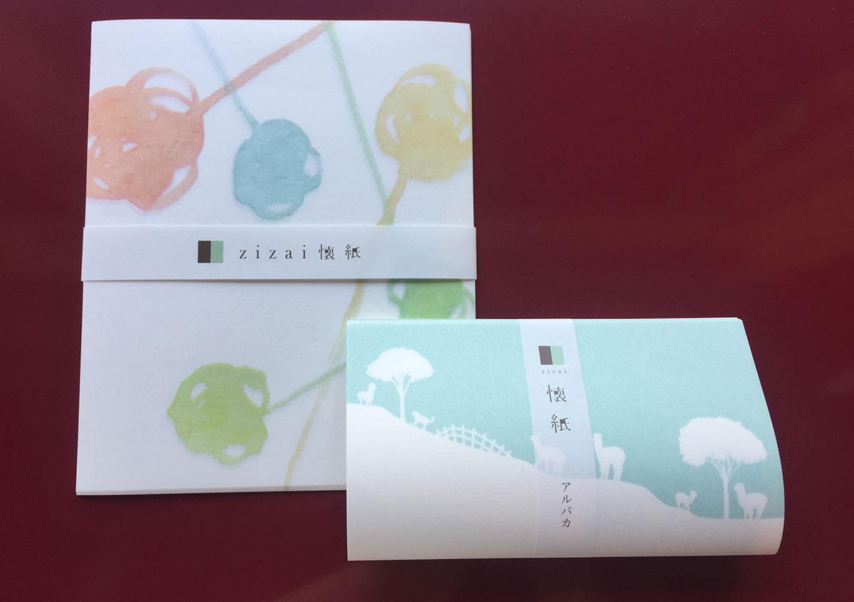 写真3 | 専門店で懐紙の奥深さに触れる 京都 辻徳 - 白須美紀 | 活版印刷研究所