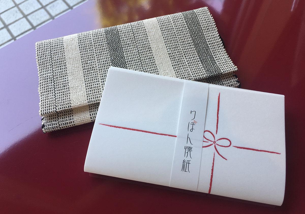 写真4 | 専門店で懐紙の奥深さに触れる 京都 辻徳 - 白須美紀 | 活版印刷研究所