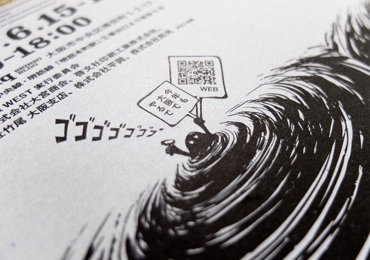 【 活版WEST 2019 】今年も開催されます! - 活版印刷研究所