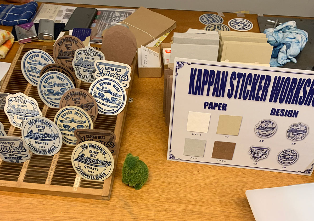 (写真4) | KAPPAN WEST 2019 - (株)和光 | 活版印刷研究所