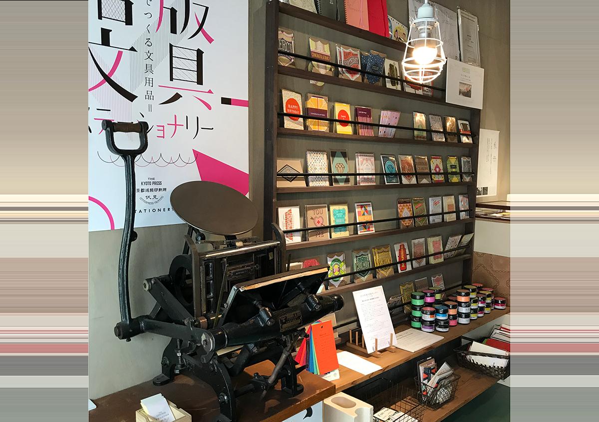 (写真1) | 紙に質感や模様を与えるプレス加工──池ヶ谷紙工所さんの話を聞きました - 生田信一(ファーインク) | 活版印刷研究所