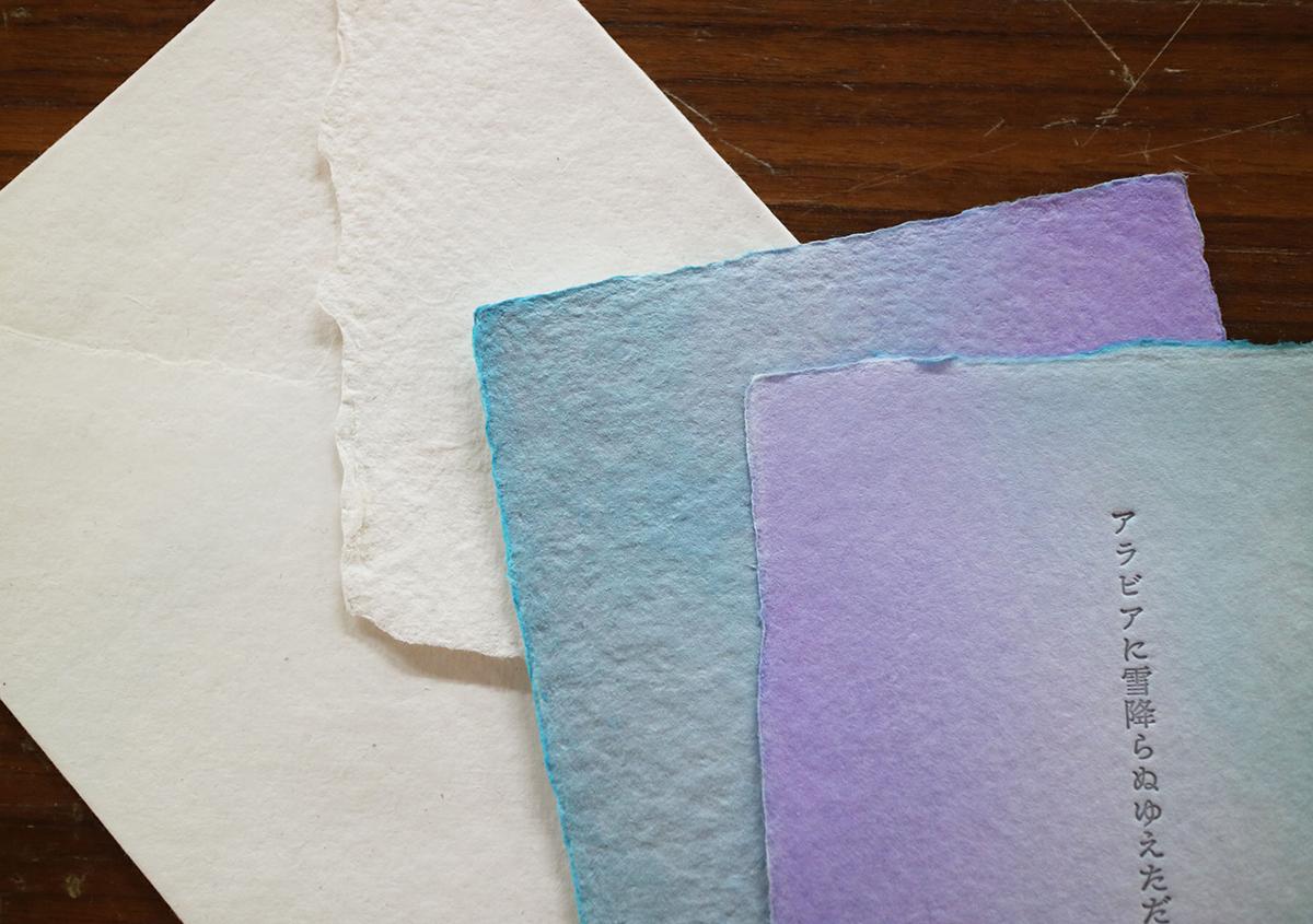 活版印刷と紙の染色