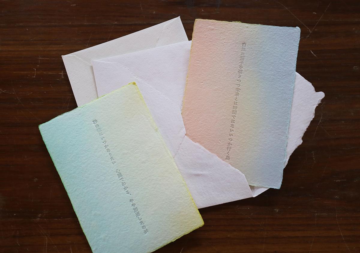 写真5 | 活版印刷と紙の染色 - Miki Wang | 活版印刷研究所