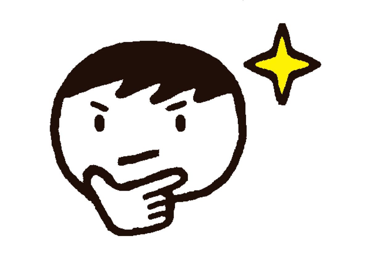生田 信一(いくたしんいち)