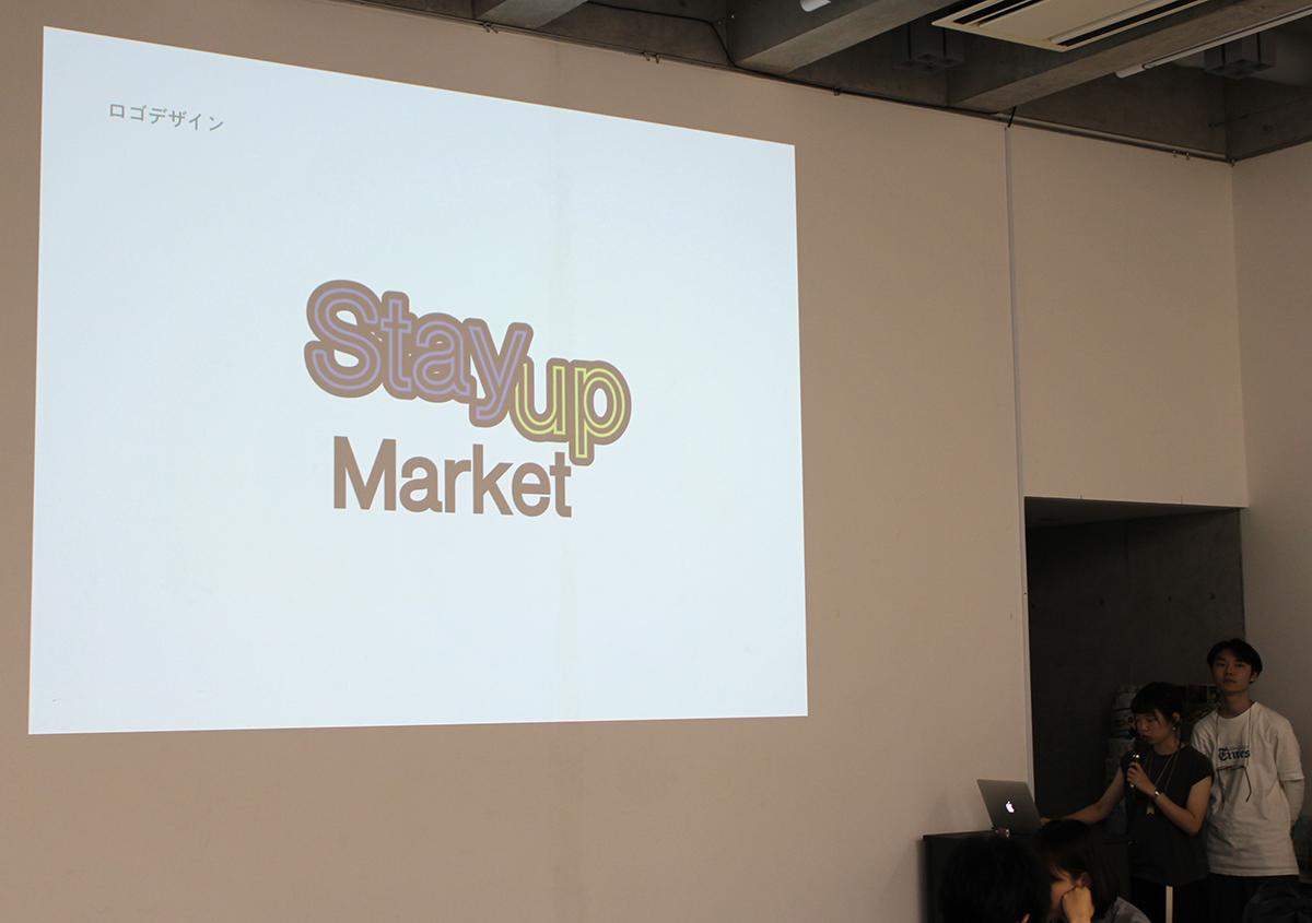 (写真1) | SHIBUYA TSUTAYAと東京デザイン専門学校の産学連携企画──眠らない、眠れない、学生たちのZINEのマーケット『Stay up Market』を開催 - 生田信一(ファーインク) | 活版印刷研究所