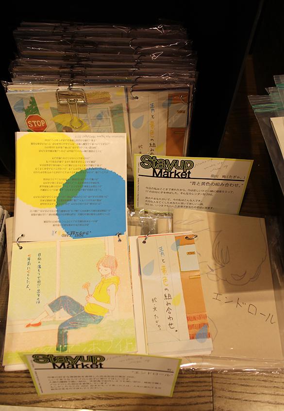 (写真6) | SHIBUYA TSUTAYAと東京デザイン専門学校の産学連携企画──眠らない、眠れない、学生たちのZINEのマーケット『Stay up Market』を開催 - 生田信一(ファーインク) | 活版印刷研究所