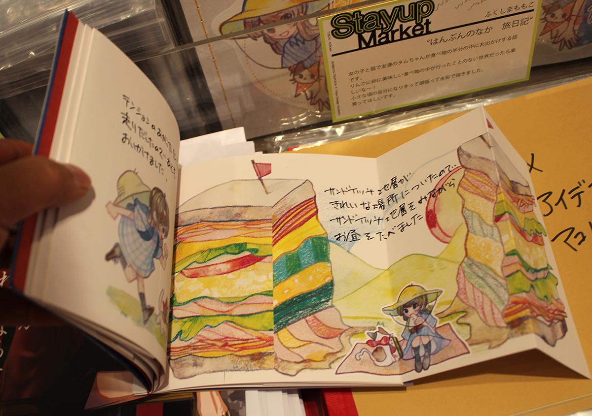 (写真8) | SHIBUYA TSUTAYAと東京デザイン専門学校の産学連携企画──眠らない、眠れない、学生たちのZINEのマーケット『Stay up Market』を開催 - 生田信一(ファーインク) | 活版印刷研究所
