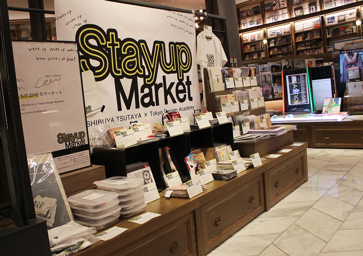 SHIBUYA TSUTAYAと東京デザイン専門学校の産学連携企画──眠らない、眠れない、学生たちのZINEのマーケット『Stay up Market』を開催