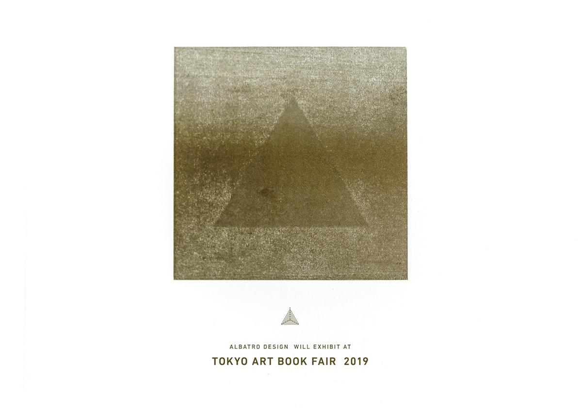 (写真17)「ゴースト印刷」と名付けられたカード。三角のイメージがゴーストのように浮かび上がっている。 | 印刷カフェ Print+Plantが都立大学駅にオープン、不思議な空間を覗いてきました - 生田信一(ファーインク) | 活版印刷研究所