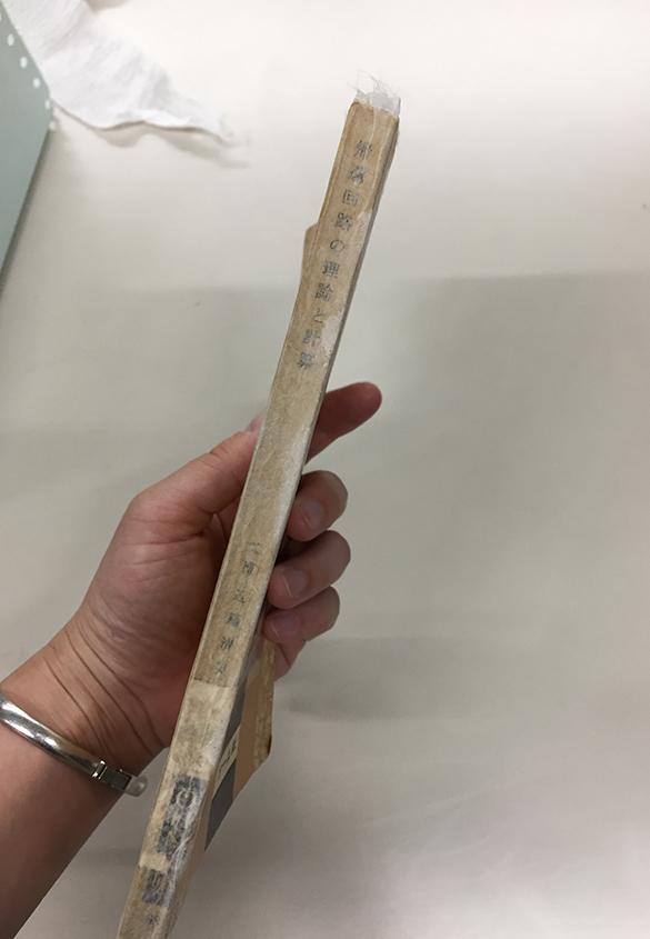 写真3 | 表紙と背をつなぐ修理 ~修理法を見定める~ その2 - 京都大学図書館資料保存ワークショップ | 活版印刷研究所