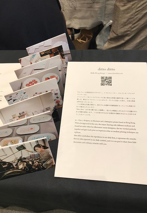 (写真22) | 活版TOKYO 2019 に行ってきました - 生田信一(ファーインク) | 活版印刷研究所