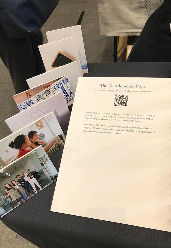 (写真24) | 活版TOKYO 2019 に行ってきました - 生田信一(ファーインク) | 活版印刷研究所