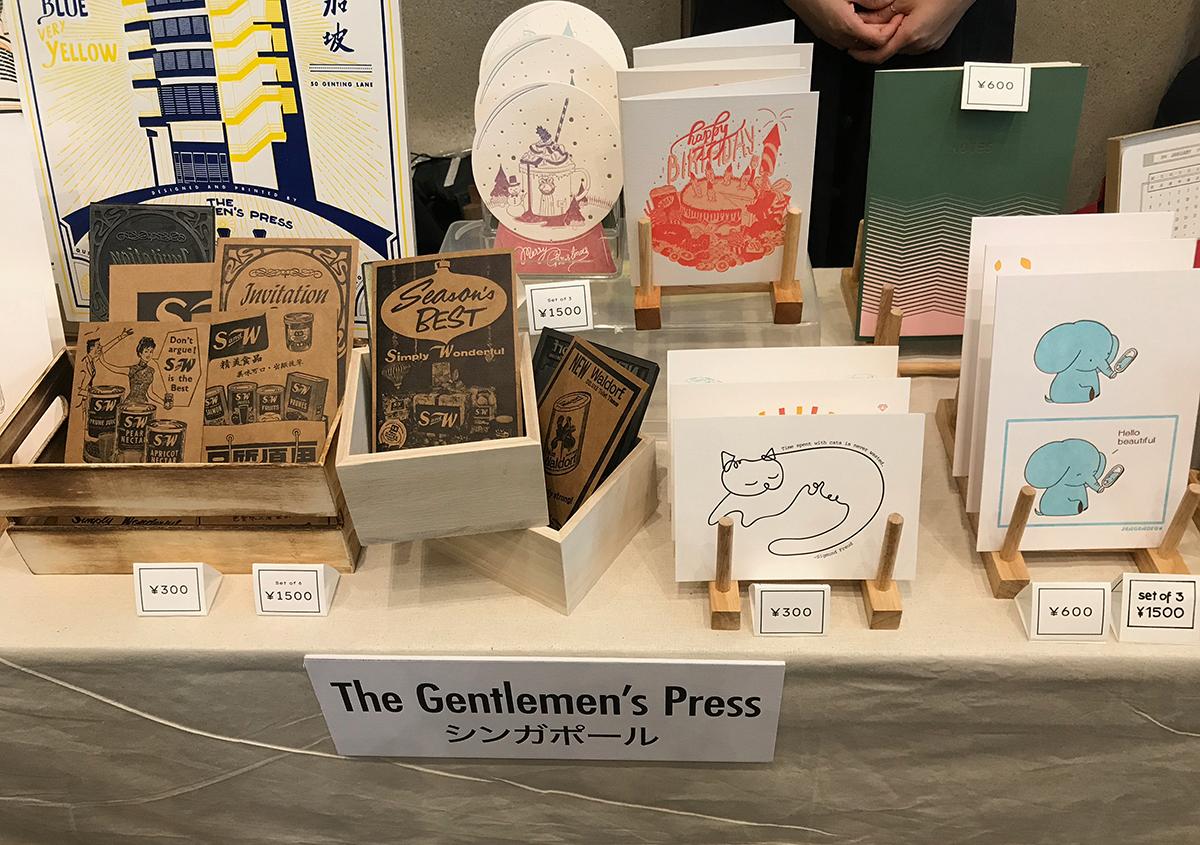 (写真29) | 活版TOKYO 2019 に行ってきました - 生田信一(ファーインク) | 活版印刷研究所