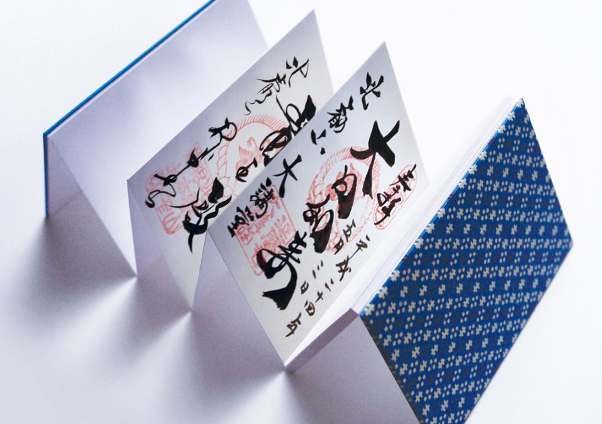 写真3 | 古くて新しい、洗練の和紙文具 尚雅堂 - 白須美紀 | 活版印刷研究所