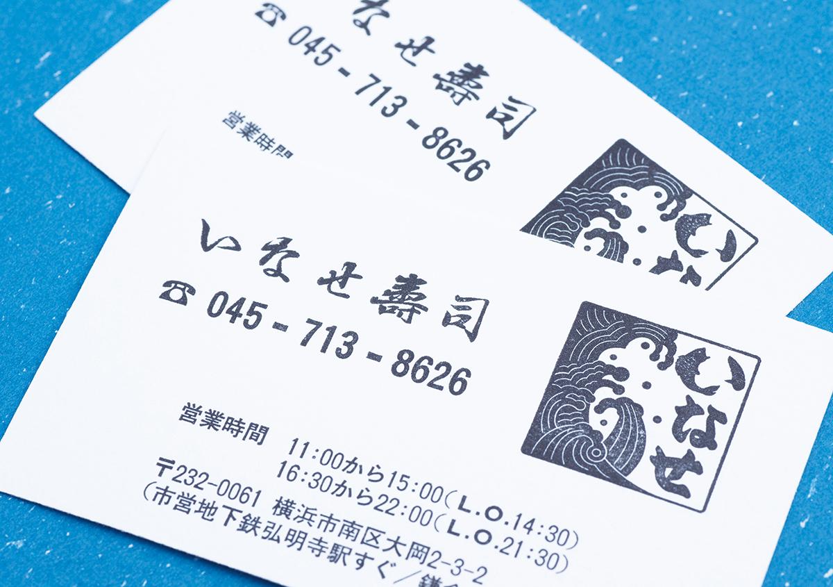 (写真11) | 「字心」─活版・活字をエンターテインメントに! - 生田信一(ファーインク) | 活版印刷研究所