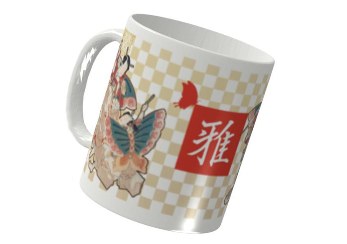 (写真27)マグカップ | 「字心」─活版・活字をエンターテインメントに! - 生田信一(ファーインク) | 活版印刷研究所