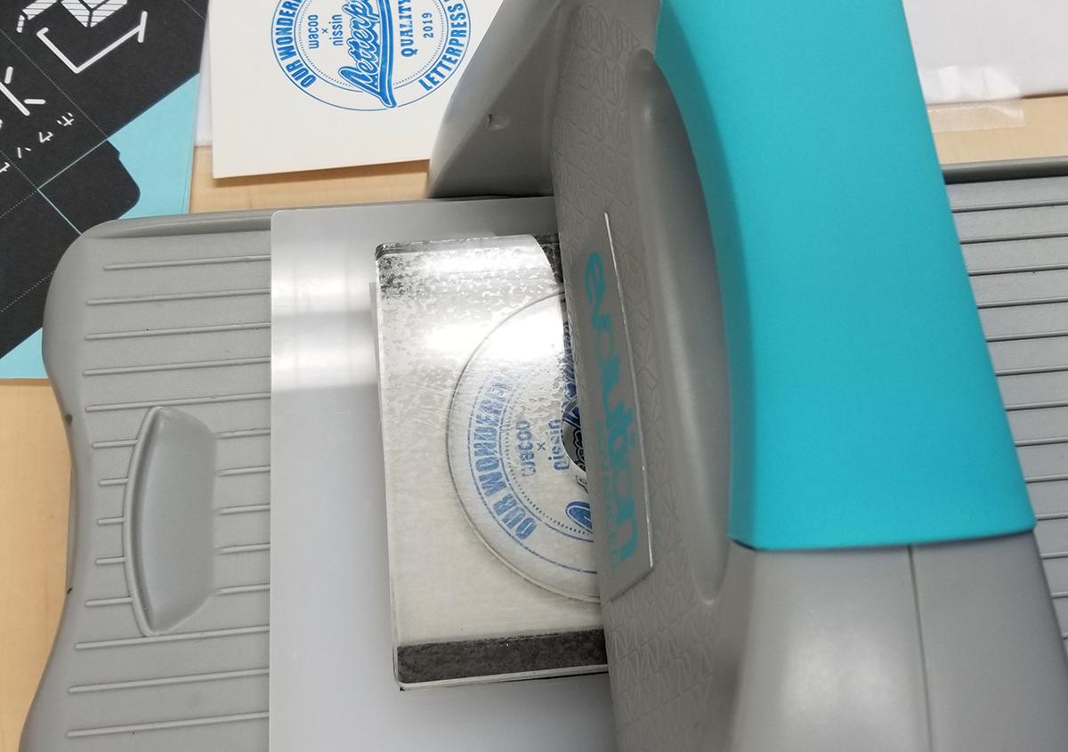 (写真4) | シール・ラベル技術研修会出店 - (株)和光 | 活版印刷研究所
