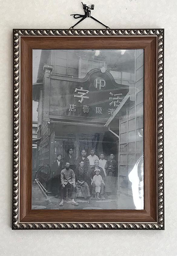 (写真1) | 築地活字で活字鋳造の現場を見学しました - 生田信一(ファーインク) | 活版印刷研究所